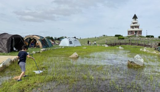 【しのつ公園キャンプ場】母子のみでデイキャンプに挑戦!ワンポールテント設営と初めてのメスティン炊飯も!【レポ編】