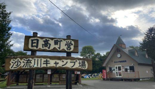 【日高沙流川オートキャンプ場】水遊びやアスレチックで楽しもう!子供に嬉しい大人気キャンプ場を紹介!