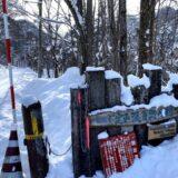 【札幌市定山渓自然の村】初の冬キャンプに挑戦!母と子供だけの母子キャンプでも楽々のコテージ泊をコテージ内写真多めに解説!