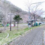 【南茅部河川公園】綺麗な小川が流れる温泉至近のこじんまりした無料キャンプ場!北海道唯一の国宝も見られる!